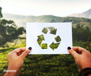 Despre reciclare: cum îi învățam pe cei mici să fie responsabili